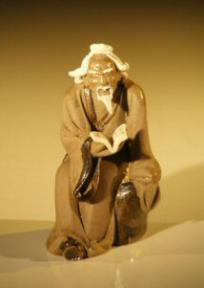 Ceramic Figurine - Man Reading Book <br>1.5