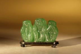 Glass Monkey Figurine  on Wooden Display Stand<br> 3.5