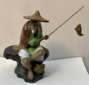 Miniature Ceramic Figurine <br>Glazed Fisherman - 8.5